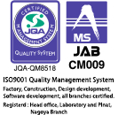 ISO9001 all branches certified